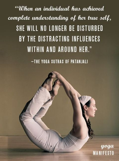 yoga self